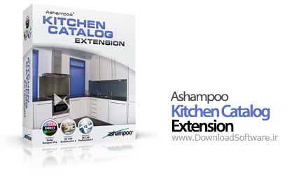 Ashampoo Kitchen Catalog Extension