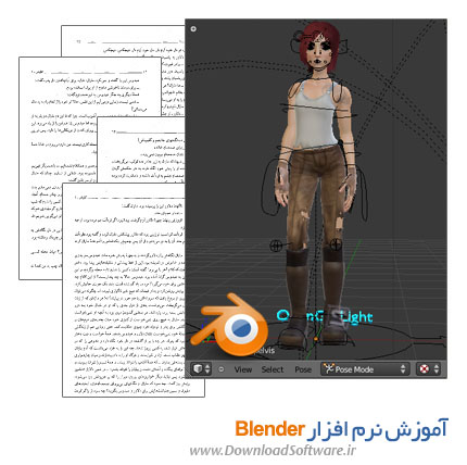 Blender learning pdf book