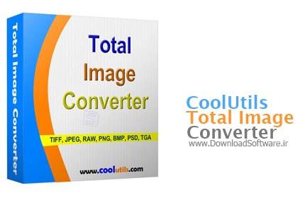 دانلود نرم افزار CoolUtils Total Image Converter - برنامه تبدیل فرمت عکس به یکدیگر