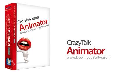 دانلود نرم افزار Reallusion Cartoon Animator Pipeline - ساخت چهره متحرک و سخنگو