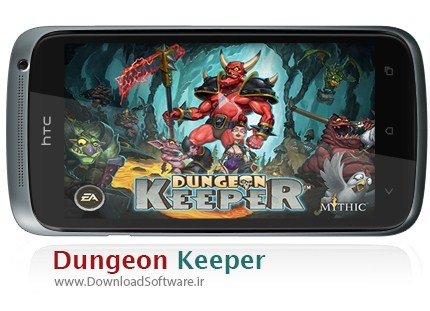 Dungeon-Keeper