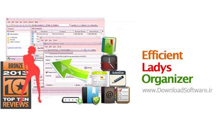 دانلود نرم افزار Efficient Ladys Organizer - سازماندهی فعالیت شخصی بانوان