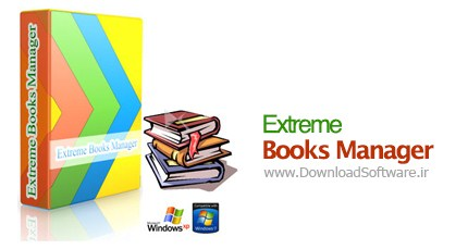 Extreme-Books-Manager
