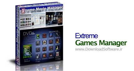 Extreme-Games-Manager