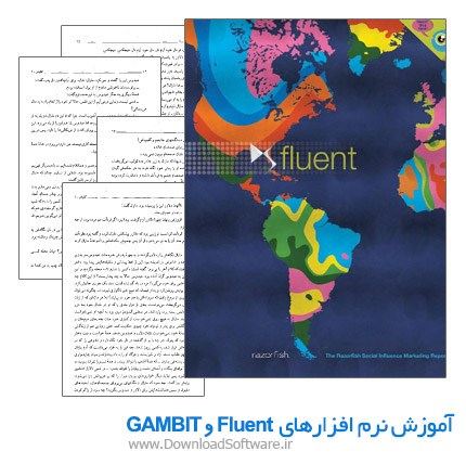 Fluent GAMBIT learning pdf book
