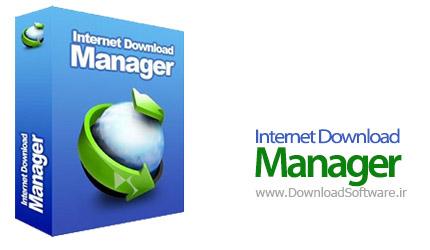 دانلود اینترنت دانلود منیجر Internet Download Manager
