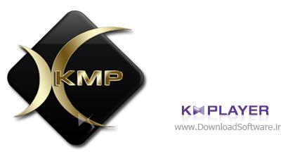 دانلود کا ام پلیر KMPlayer + Portable - نرم افزار پخش فايل های صوتی و تصويری ویندوز
