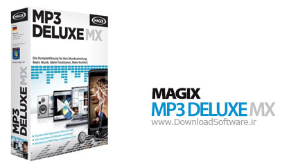 MAGIX MP3 deluxe MX