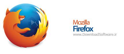 دانلود نرم افزار Mozilla Firefox Quantum - برنامه مرورگر فایرفاکس