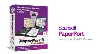 Nuance-Scansoft-PaperPort