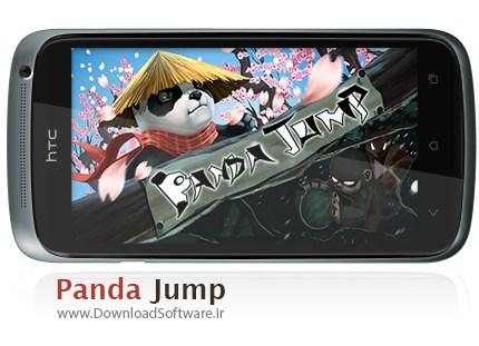 Panda-Jump