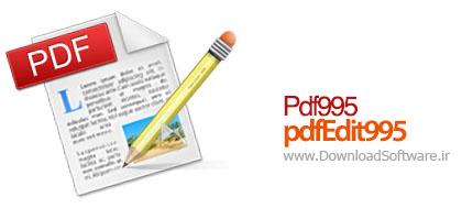 Pdf995 pdfEdit995