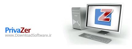 دانلود نرم افزار PrivaZer - حذف فایل های اضافی ویندوز