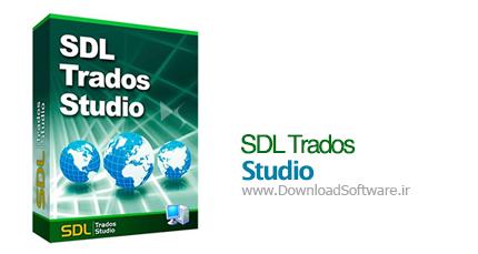 دانلود نرم افزار SDL Trados Studio مترجم Trados