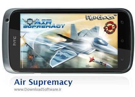 Sky-Gamblers-Air-Supremacy-Full
