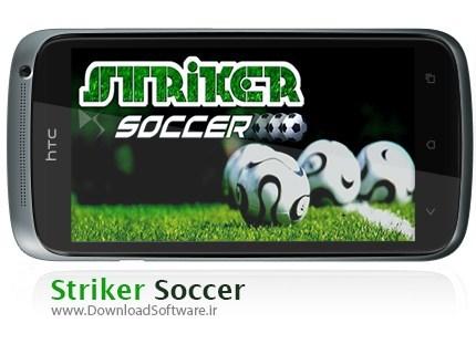 Striker-Soccer