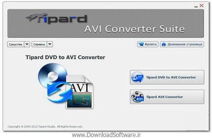 Tipard-AVI-Converter-Suite