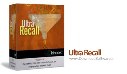 Ultra Recall Professional
