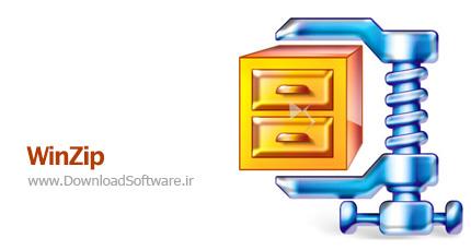 دانلود نرم افزار WinZip Pro - برنامه فشرده سازی وین زیپ
