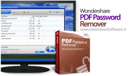 Wondershare PDF Password Remover