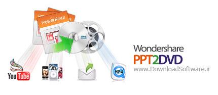 Wondershare PPT2DVD Pro