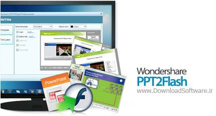 Wondershare PPT2Flash