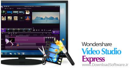 Wondershare Video Studio Express