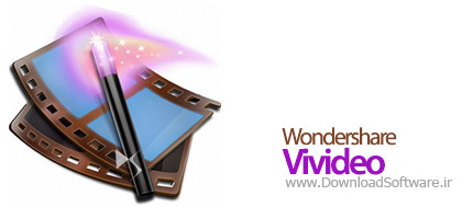 Wondershare Vivideo