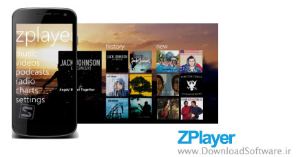 ZPlayer android