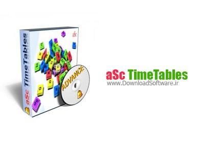 دانلود نرم افزار aSc Timetables برنامه مدیریت و زمان بندی کلاس های درس