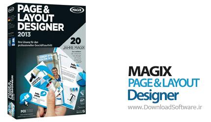 magix-page-layout-designer