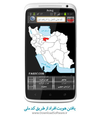 melli code android