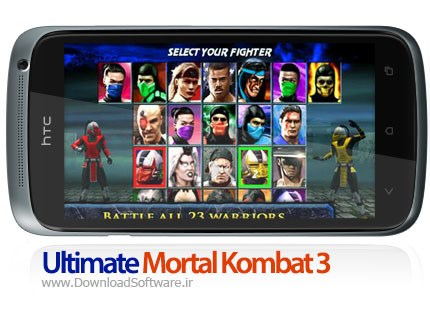 ultimate-mortal-kombat-3-android-game