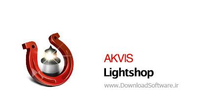 AKVIS-Lightshop