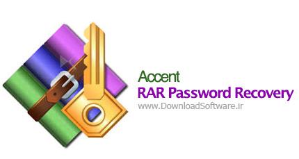 Accent-RAR-Password-Recovery