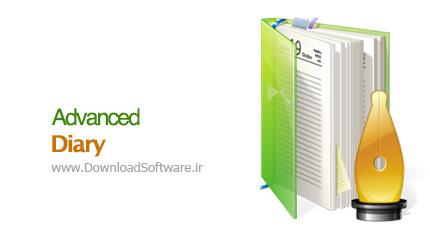 Advanced-Diary