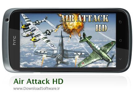 Air-Attack-HD