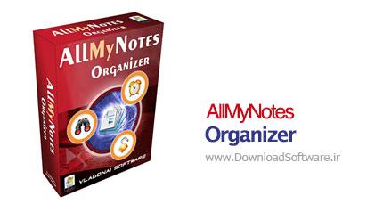 AllMyNotes-Organizer