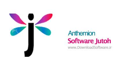 دانلود نرم افزار Anthemion Software Jutoh - ساخت کتاب الکترونیکی
