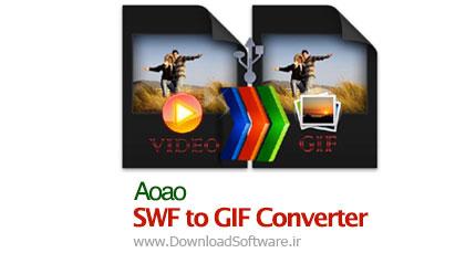 Aoao-SWF-to-GIF-Converter