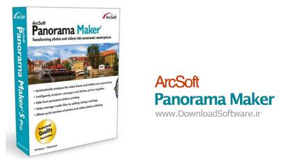 ArcSoft-Panorama-Maker