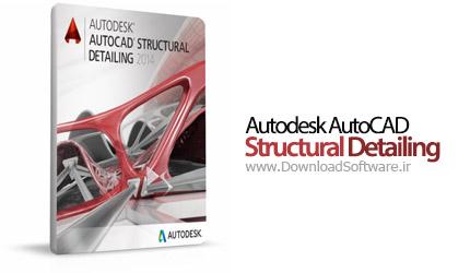 Autodesk AutoCAD Structural Detailing 2014