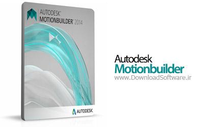 Autodesk Motionbuilder 2014