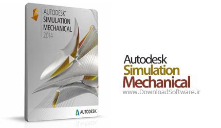 Autodesk Simulation Mechanical 2014
