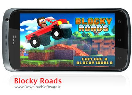 دانلود بازی Blocky Roads – جاده های پیکسلی برای اندروید + دیتا