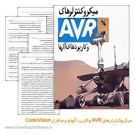 CodeVision AVR PDF Book