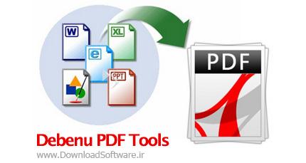 Debenu-PDF-Tools