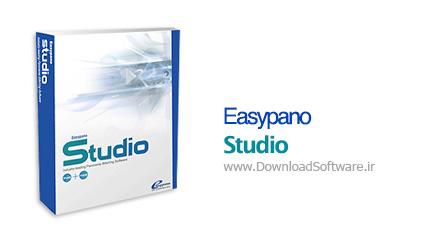 Easypano-Studio