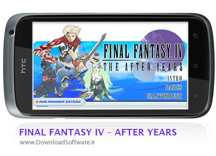 FINAL-FANTASY-IV-–-AFTER-YEARS