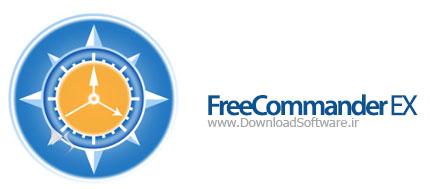 FreeCommander EX